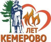 logo_100_let_utverzhd.